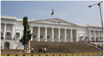 The Asiatic society : Mumbai